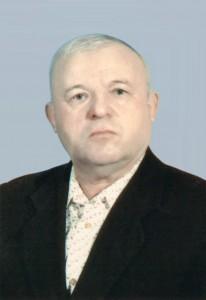Вершинин Б.Н.